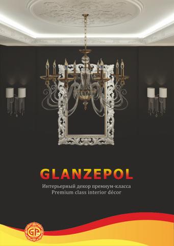 плинтус потолочный Glanzepol 2019
